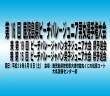 2016_0618第16回 鹿児島県ビーチバレージュニア男女選手権大会