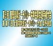 2016_0723_第5回鹿児島県ビーチバレー中学生男女選手権大会