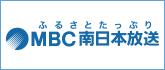 banner_mbc